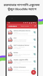 BloodMe – Blood Donor App BD 8