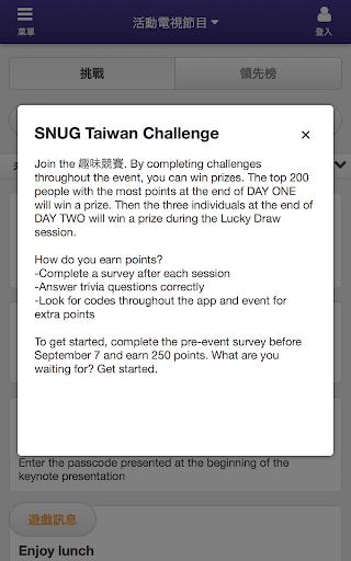 免費下載商業APP|SNUG TW app開箱文|APP開箱王