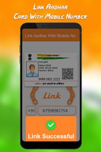 Link Aadhar Card to Mobile Number Online - náhled