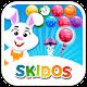 Download Math Games For 1st, 2nd Grade Kids: Free Rabbit