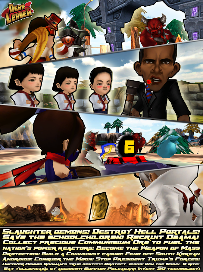 Dear Leader - Android Apps on Google Play