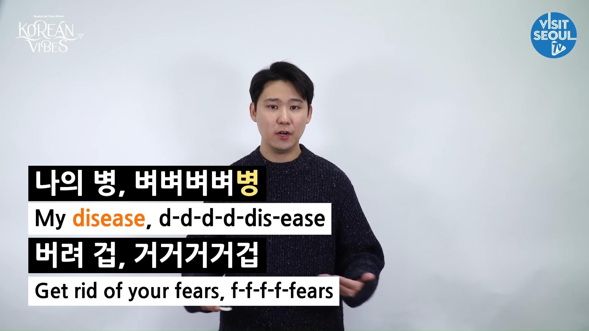 BTS - Dis-ease Explained by a Korean 4-57 screenshot