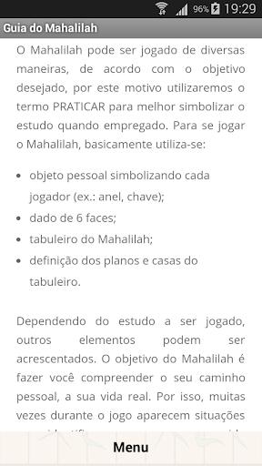 玩免費棋類遊戲APP|下載Mahalilah app不用錢|硬是要APP
