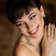 Wedding photographer Andrey Yaveyshis (Yaveishis). Photo of 20.12.2015