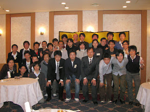 Photo: The 1st OB/OG Party was held at Shin-Hankyu Hotel on Dec. 27 (Sat.), 2008