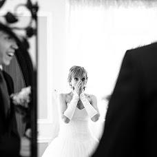 Wedding photographer Vlada Chizhevskaya (Chizh). Photo of 04.11.2017