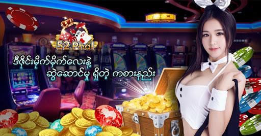 Shan Online – 52 Phal 2.1.2 APK