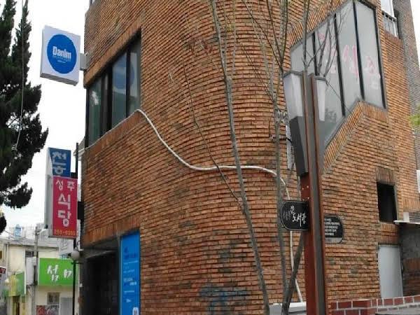 Daegu Female Hostel
