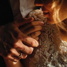 Wedding photographer Ivan Belyaev (Incr). Photo of 09.12.2016