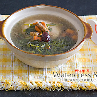 Watercress Soup with Chicken & Ginseng.
