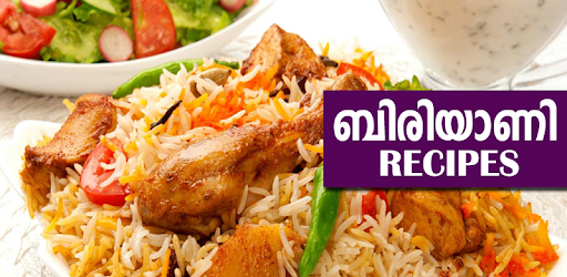 Biryani recipes in malayalam apps on google play forumfinder Image collections