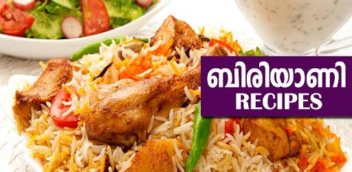 Biryani Recipes In Malayalam Apps On Google Play