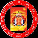 財位羅盤-農民曆 icon