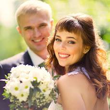 Wedding photographer Aleksandr Degtyarev (Degtyarev). Photo of 07.07.2018