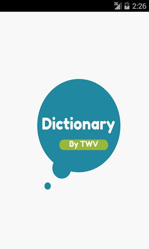 Chichewa Dictionary