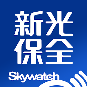 download SKS Skywatch apk