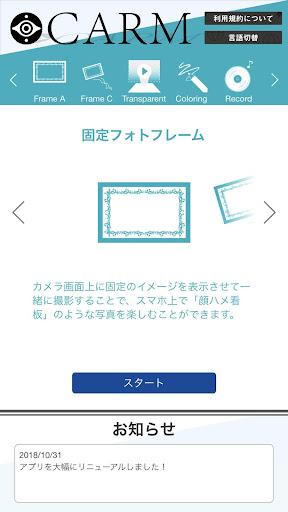CARMu30abu30bfu30edu30b0 1.5.3 Windows u7528 1