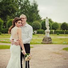 Wedding photographer Yuliya Petrova (petrovajulian). Photo of 02.10.2017