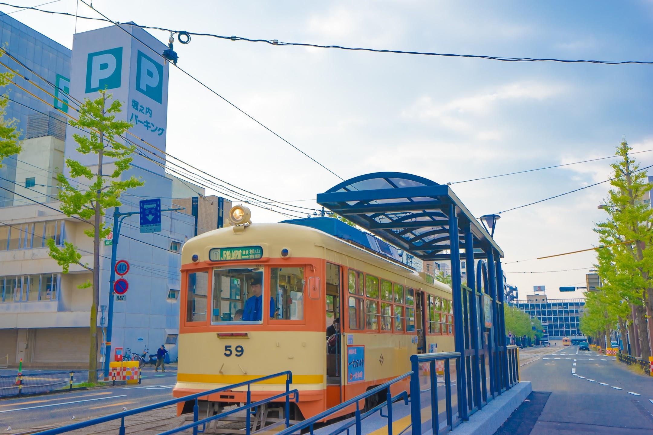 松山 市内電車(路面電車)1