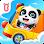 Let's Drive! -Baby Panda's School Bus Apps (apk) baixar gratuito para Android/PC/Windows