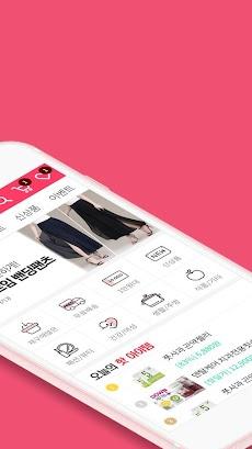 미스할인 – 최저가, 공동구매앱, 생활쇼핑, 소셜커머스, 특가이벤트のおすすめ画像2