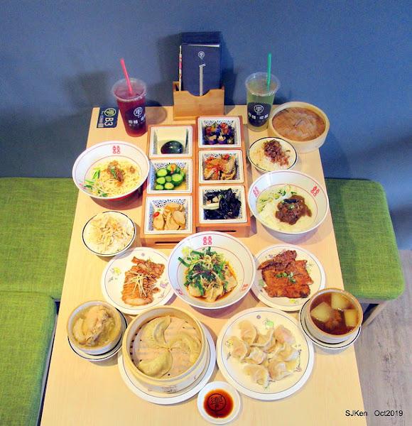 饗記.呷麵呷麵平價麵舖板橋店:餐點豐富服務好,平價美味又超值!