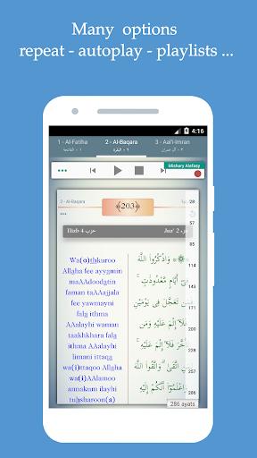 Islam: The Noble Quran screenshot 4