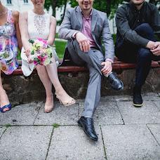 Wedding photographer Oles Moskalchuk (oles619). Photo of 01.07.2017