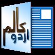 Urdu Columns icon