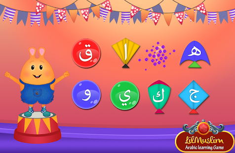 Lil Muslim - Arabic for Kids- screenshot thumbnail