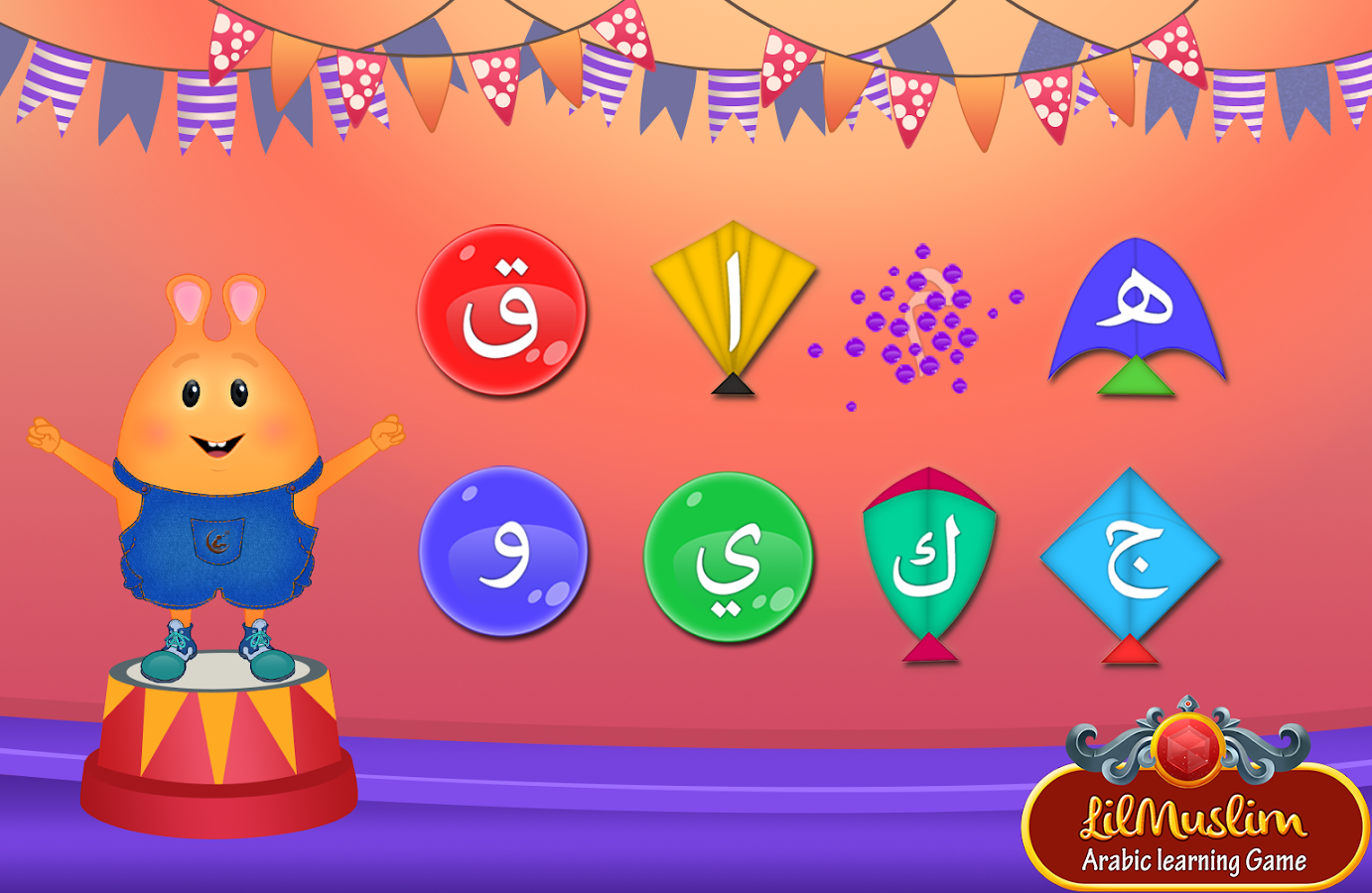 Lil Muslim - Arabic for Kids- screenshot