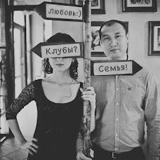 Wedding photographer Erlan Kidirov (YERLO). Photo of 05.01.2014
