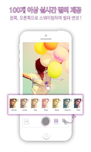 Macaron Cam :100+ filters free