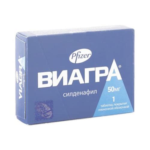 Виагра таб. п/о плён. 50мг №1