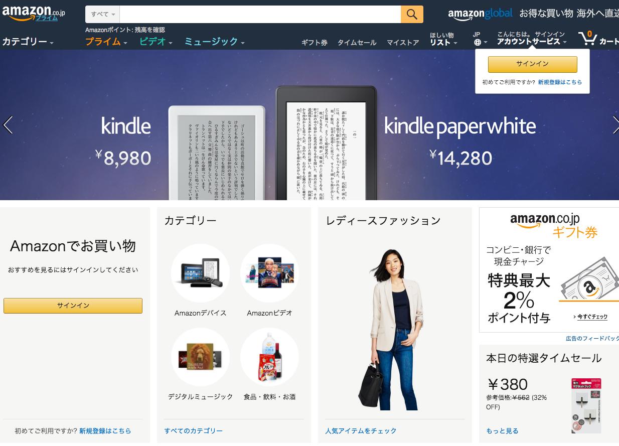 Hướng dẫn 2 cách mua hàng Amazon Nhật đơn giản nhất