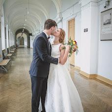Wedding photographer Evgeniy Baranov (EugeneBaranov). Photo of 29.03.2016