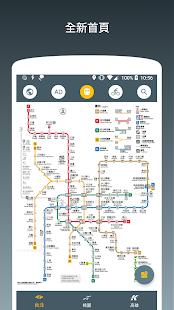台灣捷運(台北丶桃園丶高雄) - 捷運路線圖丶出口丶YouBike丶地圖模式丶中英搜尋  螢幕截圖 1