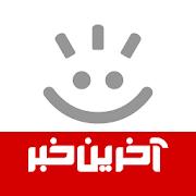 Download App akharinkhabar