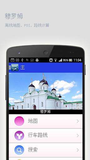電腦玩物- Android取代內建相機的三大相機App ... - Facebook
