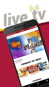 Sun NXT App Download For Android and iPhone 9