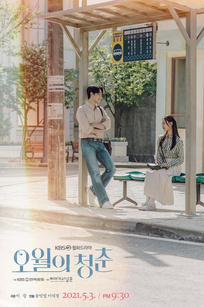 K-Drama News - cover