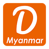 Drecome Myanmar Travel Guide