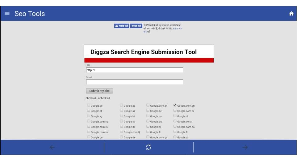 SEO Tools- screenshot