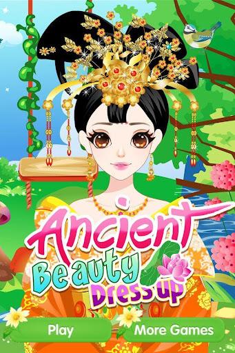 古代有佳人 - 王妃時尚秀,女生愛養成,換裝搭配遊戲