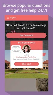 Schoold 🎓 College Search- screenshot thumbnail