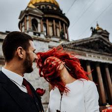 Fotografo di matrimoni Slava Pavlov (slavapavlov). Foto del 05.07.2017