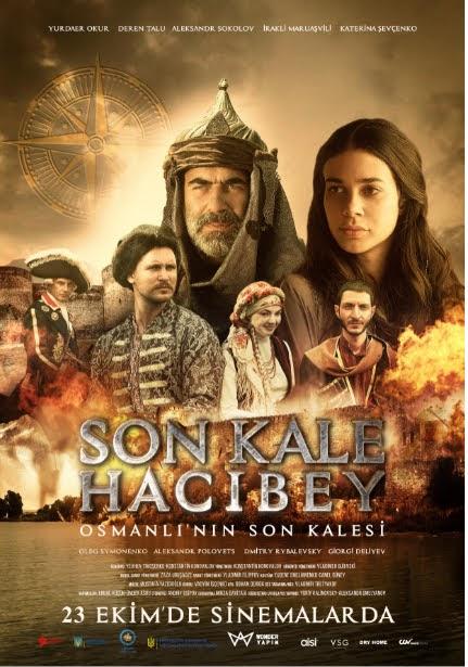 Son Kale Hacıbey: Osmanlı'nın Son Kalesi (2020)