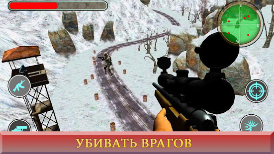 снайпер остров война_4