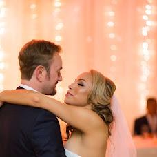 Wedding photographer Anna Rotaru (Nash07h). Photo of 05.09.2016