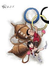 Photo: 大尸凶漫画:乒乓球项目有被赶出奥运的危险了